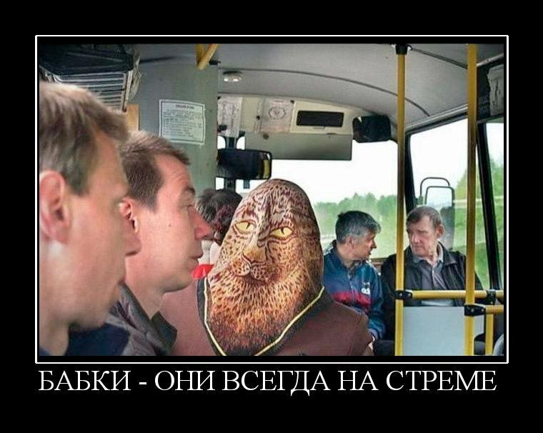 А мало ли